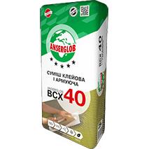 ANSERGLOB-BCX-40
