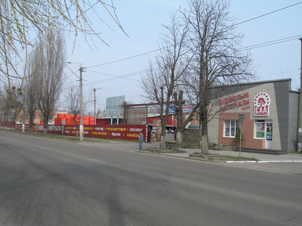 """База строительных материалов """"САД"""" Житомир"""