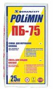 Смесь для кладки пено-, газобетона Полимин ПБ-75, 25кг