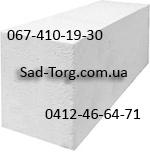 Цена за куб. м на газобетон AEROC Econom в Житомире