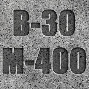 Бетон B30 М400