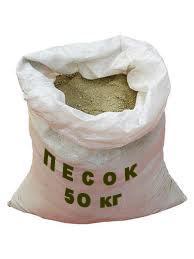 Песок мешок_enl